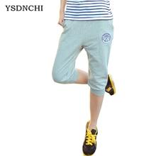 2016 New Summer Pants Women Trousers Casual Harem Female Sports Skinny Sport Long Women's Seven Short Capris Pant K010