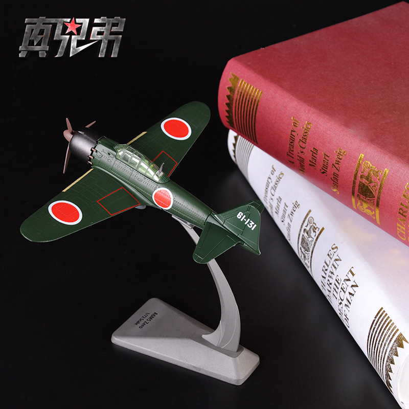 цена на 1:72 ZERO Classic World War II Aircraft Model Aircraft Model Alloy
