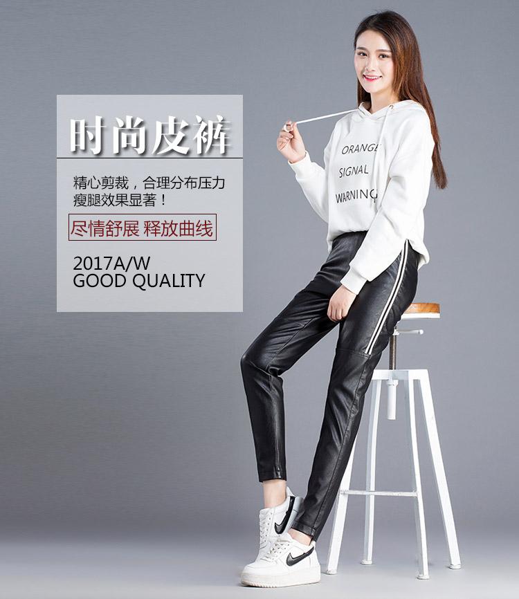 Trousers Fashion Skinny Leg 31