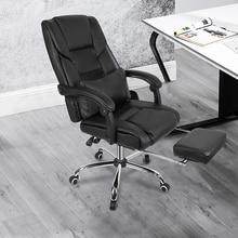 Высококачественные Офисные стулья с подушкой, подушка для ног, спинка сиденья, регулируемое подъемное поворотное кресло, искусственная кожа, игровое кресло HWC