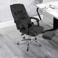 Alta Qualidade De Cadeiras de Escritório Com Descanso Do Pé Almofada do Encosto De Elevação Ajustável Tilt Cadeira Giratória Cadeira Jogo Couro Artificial HWC