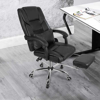 High Quality Office Chairs With Pillow Foot Pad Seat Back Adjustable Lifting Tilt Swivel Chair Artificial Leather Game Chair HWC - DISCOUNT ITEM  27% OFF All Category