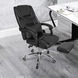 Wysokiej jakości krzesła biurowe z poduszką podnóżek oparcie siedzenia regulowane podnoszenie Tilt krzesło obrotowe ze sztucznej skóry fotel do gier HWC Krzesła biurowe Meble -
