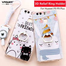 Huawei P9 Plus Case Cover Vpower 3D Relief Luxury Cute Ring Holder TPU+PC Phone Cases With Strap For