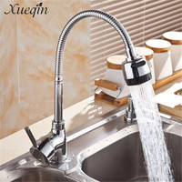 Mrosaa 360 Degree Rotating Kitchen Faucet Solid Brass Pull Swivel Tap Bathroom Flexible Hot Cold Mixer