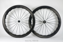 Brand New 454 700C 58mm dimpled Road bike full carbon fibre clincher rim bicycle carbon wheelset moonscape wavy crows Free ship