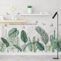 Тропические растения зеленые листья наклейки на стену гостиная спальня ванная комната дети для комнаты виниловые настенные наклейки Искус...