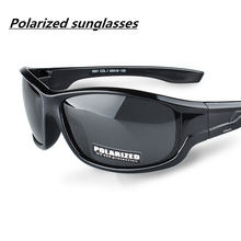 2016New Vintage Polarized Sport Sunglasses Men Brand 2016 New Outdoor Fishing Driving Sun Glasses Oculos De Sol