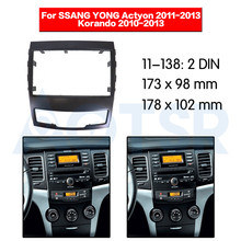 Car Radio Fascia Frame Kit For SSANG YONG Actyon 2011-2013 Korando 2010-2013 Audio Bezel Facia Panel Trim Dash 2 Din Mount Kit