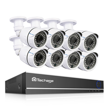 цена на Techage 16CH 1080P AHD DVR 8pcs 2MP AHD Camera System Outdoor IR Cut Video Surveillance Security CCTV Kit Set 4TB HDD XMeye P2P