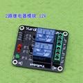 Bidireccional módulo de relé de tarjeta de expansión de relé módulo de placa de desarrollo MCU 12 v Puede controlar gran carga de corriente