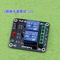 Two-way módulo de relé de placa de expansão de relé módulo de placa de desenvolvimento MCU 12 v Pode controlar grande carga atual