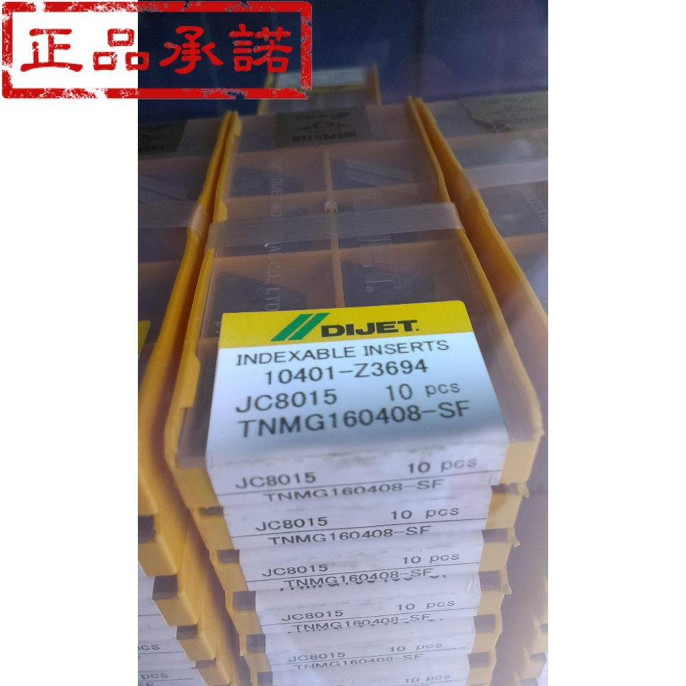 supply JAPAN DIJET CARBIDE INSERTS TNMG160408-SF JC8015     turning tools