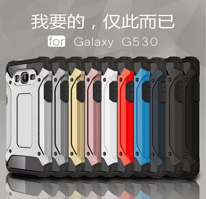 Hot Shockproof Armor <font><b>Phone</b></font> <font><b>Case</b></font> Hard PC+Soft Silicon 2 in1 Back capa Cover On For Samsung Galaxy Grand Prime G530H G530 G530W