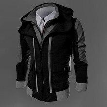 2016 männer Heißer Verkauf Herbst Gefälschte Zwei Schicht Zipper Hoodies und Sweatshirt Farbkontrast Männer Hoody Jacke Sudaderas Hombre 3 farben