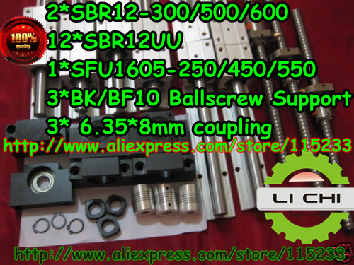 Best shipping 3days delivery 3*SBR20 Linear rail +12*SBR20UU +3*RM1605 ballscrews-L250/450/550mm +3*BK12/BF12+3*coupling for CNC baby swing indoor hanging chair swing children bag brand export outdoor recreation leisure small swing chair