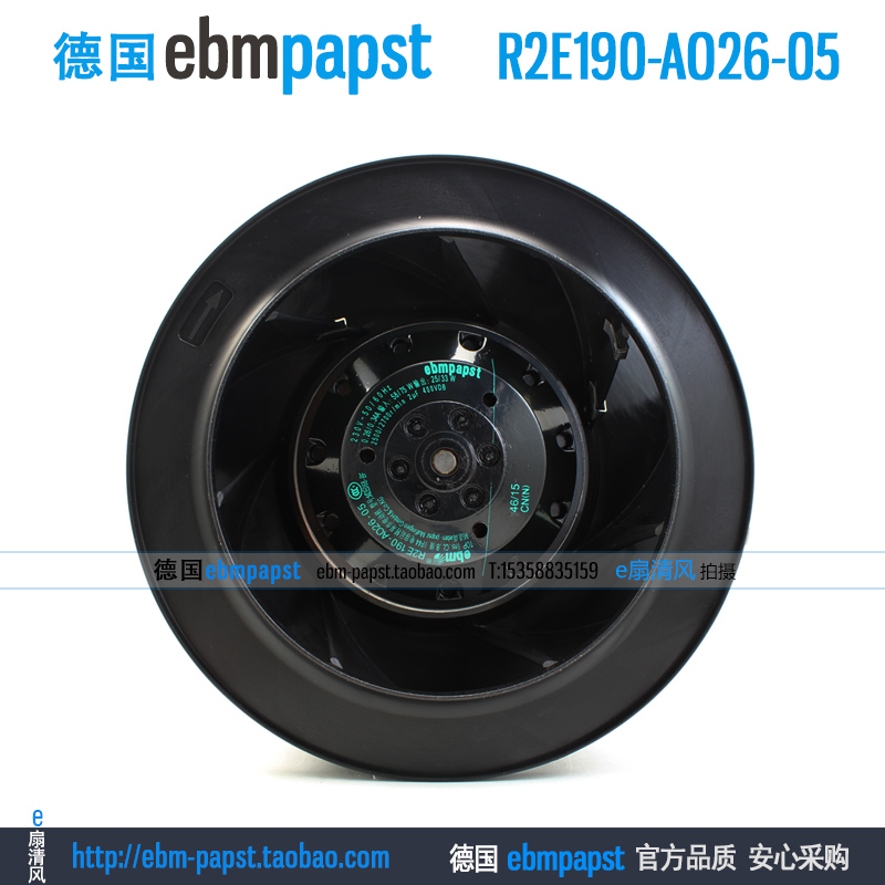 цены ebm papst R2E190-AO26-05 AC 230V 0.26A 0.34A 58W 75W 190X190mm Turbo centrifugal fan
