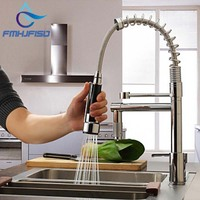 Hot Sale Chrome Brass Spring Kitchen Faucet Single Handle Hole Dual Sprayer Vessel Bar Sink Faucet