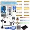 2017 New Basic Starter Kit For Arduino UNO R3 Basics Breadboard Jumper Wire Remote BROAD Robot