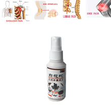 Hyperosteogeny Treatment Essential Oils Analgesic Patches Warm Feeling Frozen Shoulder Exercise Injury Relax Musk Spray 80ml