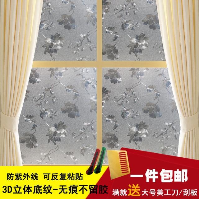 Verdickung Klebstoff Elektrofensterfolie Transparente Glasaufkleber Peeling  Gitter Papier Wasserdichte Tapete Für Badezimmer