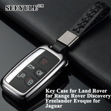 hot deal buy 1pc seeyule aluminum alloy car key case cover with belt key shell storage bag protector for land rover for jaguar xf xjl f-type