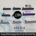 3 шт. / комплект для USB зарядка + микро-sd-карта + SIM карты порт блок обложка чехол для Sony Xperia Z1 L39h черный цвет