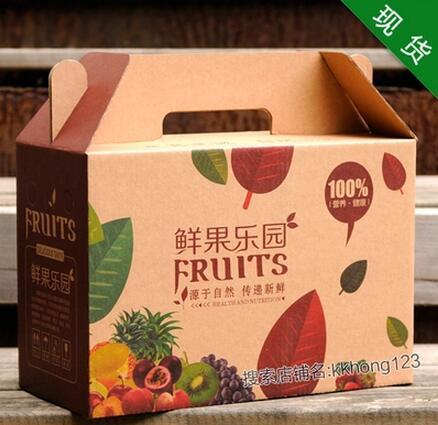 Plain Corrugated Cardboard Cartons Wholesale Corrugated Cardboard Box Supplier