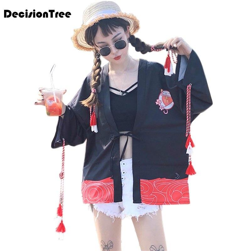 Buono 2019 Donne Di Estate Casuale Vintage Kimono Cardigan Delle Signore Crochet Di Trasporto Del Giappone Kimono Preto Allentato Flora Stampato Camicetta Top Nero Essere Altamente Elogiati E Apprezzati Dal Pubblico Che Consuma