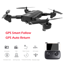 x192 SG900S Foldable Quadcopter 2.4GHz 1080P HD Drone WiFi FPV Drones GPS Fixed Point Helicopter Drone with Camera