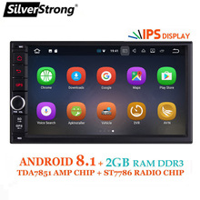 SilverStrong ips Android8.0 Универсальный 2din автомобильный DVD OctaCore 4 г 32 г DSP двойной DIN Автомобильный gps Радио авторадио TPMS 706×30-x5
