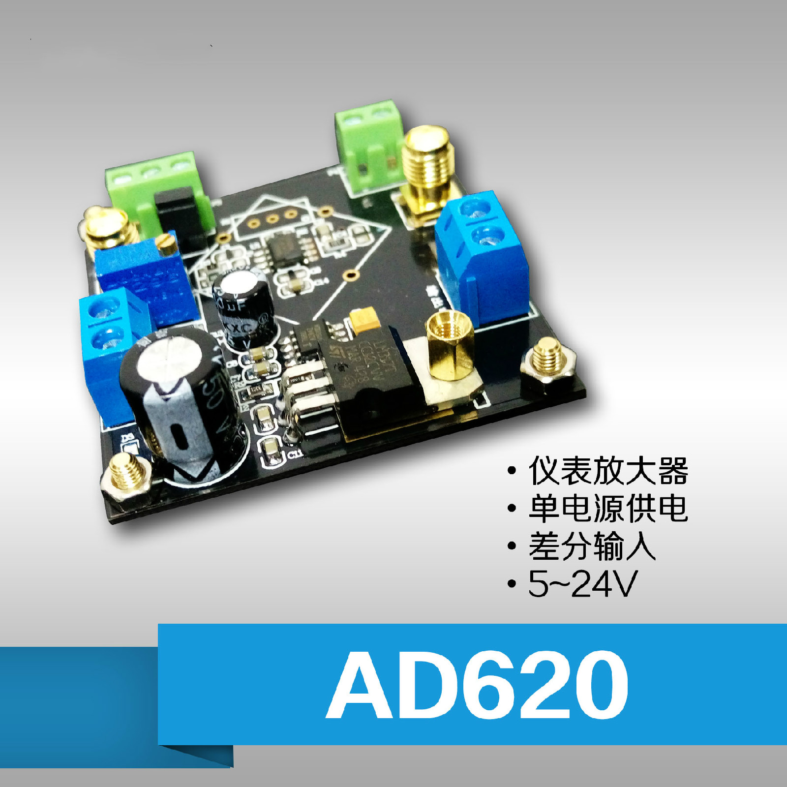 DC AC Instrument Amplifier AD620 Voltage Amplifier Module Small Signal Single ended Differential