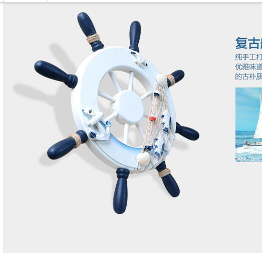 Home decoration Marine steering gear hang a life buoy rudder adornment study desk head Arts Crafts Home