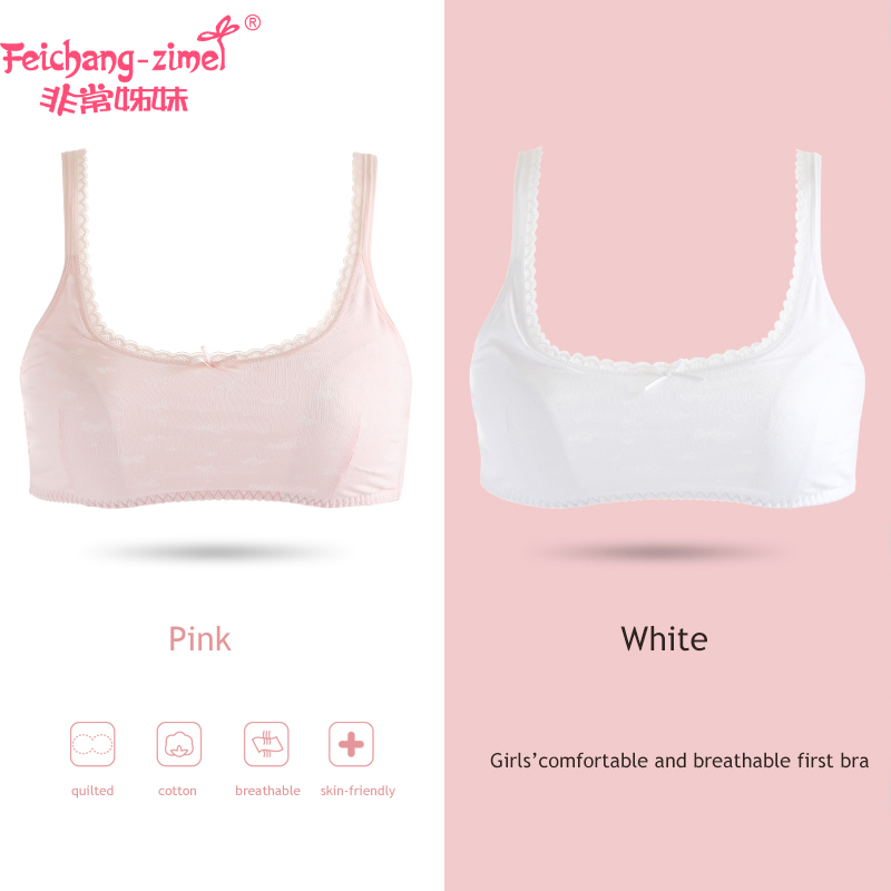 Free Shipping Feichangzimei Teenage Girl Underwear Cotton Solid Pink White Breathble -6482