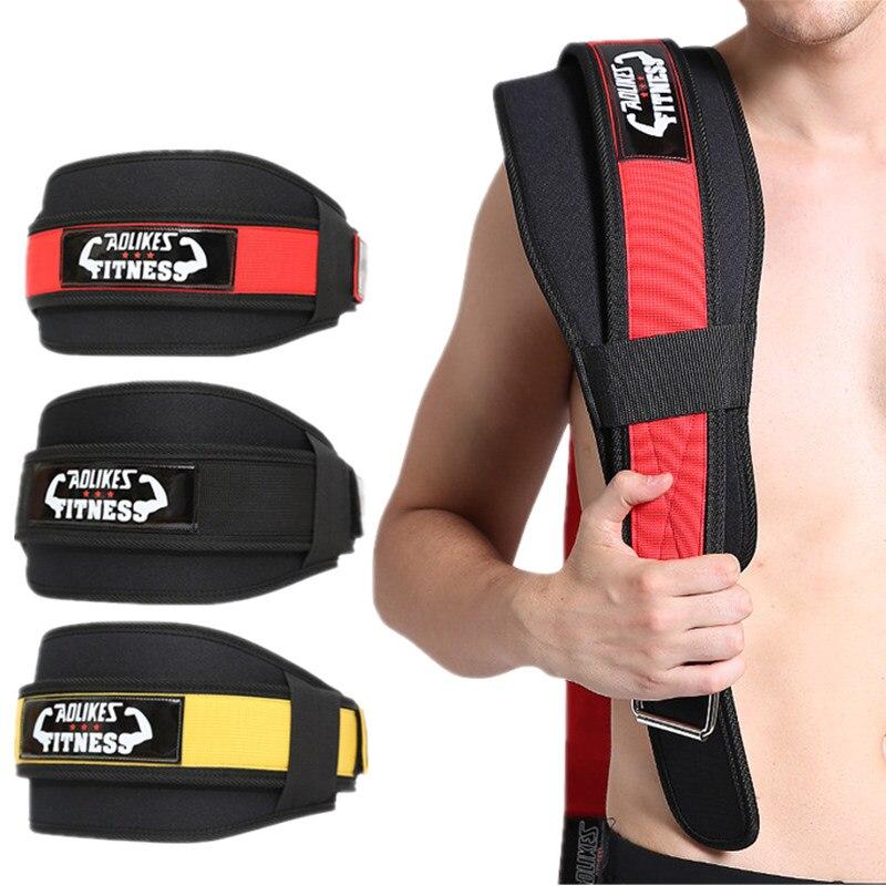 Adjustable Nylon Weight Lifting Belt Crossfit Protector Belt Squat Lower Back Support Gym Belt Bodybuilding font