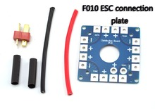 LHM119 F010 MultiCopter Multi Tri Copter Power Battery ESC Connection Board Distribution Board 21099
