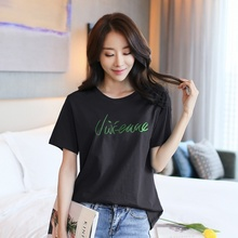 T Shirt Women Embroidered Loose Tops Large Size Womens T-shirt Casual Short-sleeve