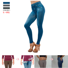 L-5XL large size women's Slim Leggings High elasticity jeans Fashion Jeggings Leggings High elasticity women's trousers cannondale supersix women's 5 105 2013
