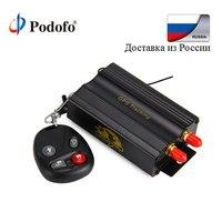 Podofo Автомобильный gps трекер TK103B gps GSM GPRS отслеживание транспортного средства в режиме реального времени Противоугонная сигнализация дистан...
