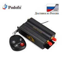 Podofo Car GPS Tracker TK103B GPS GSM GPRS Tracking Vehicle Real Time Anti theft Alarm Locator Remote Control Tracking System