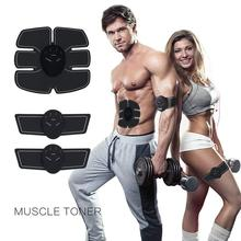 gym fitness  abdominal muscle trainer ems hips machine vibration plate exercise hip sexy