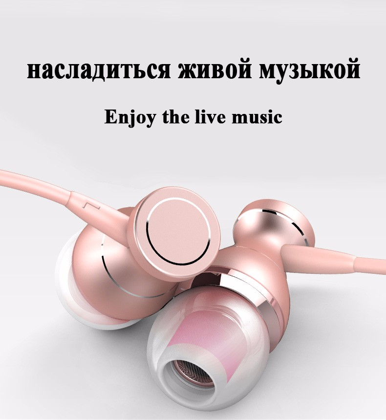 Earphone (1)