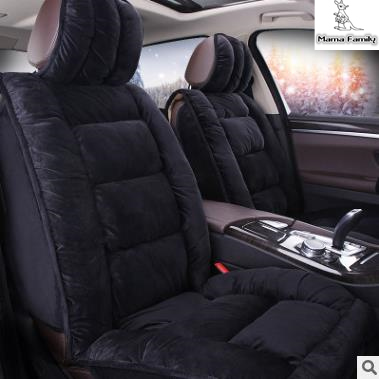 New Autumn Winter Universal Car Seat Cover For All Sedan Mazda Toyota Peugeot Auto Seat Cover Single Car Seat Cushion 1PC 2017 luxury pu leather auto universal car seat cover automotive for car lada toyota mazda lada largus lifan 620 ix25