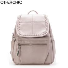 Otherchic модные мягкие женские рюкзак из искусственной кожи для девочек-подростков школьная Рюкзаки Женская Повседневная Ранец Плеча Сумки L-7N07-75