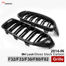 4 Series F32 Carbon Fiber Framed Replacement ABS Grill for BMW 2014+ F32 F82 F83 420i 428i 435i 428d 420d 425d 430d 435d Grille