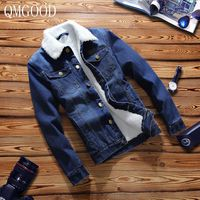 QMGOOD Men S Jackets Autumn And Winter Fashion Men S Clothing New Lapel Plus Cashmere Warm