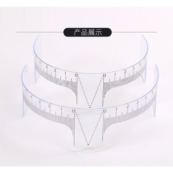 1pcs Reusable Eyebrow Grooming Stencil Shaper Ruler Measure Tool Makeup Eyebrow Ruler Tool Measures
