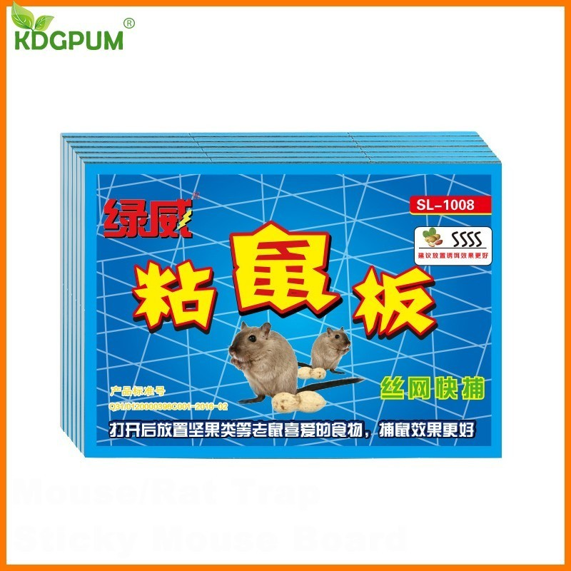 21x30CM Non Toxic Mouse Trap with Strong Glue to Stick Rats and Insects for Pest Control 1