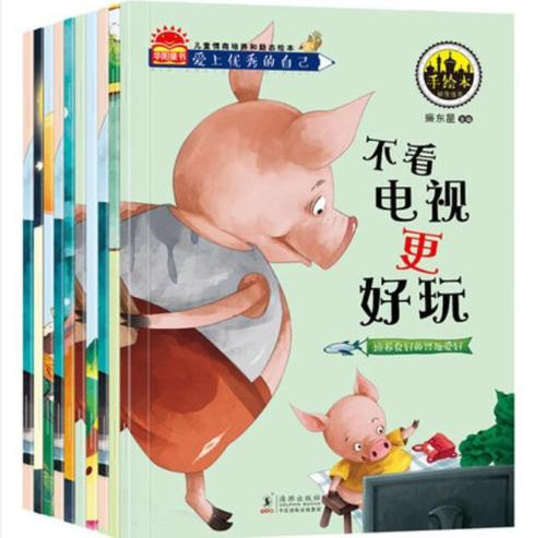 10 Books EQ Management Chinese Learning Picture Books Bedtime Stories For 3-6 Kids