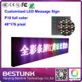 electronic moving text with p10 led display module for rgb led message sign 48*176 pixel running text led board led advertising